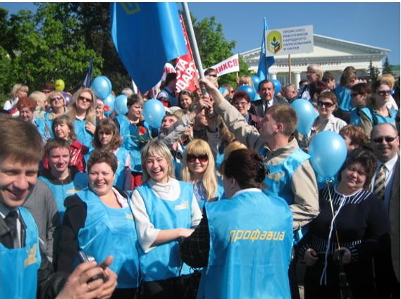 1-го мая 2012 мая, представители первичных организаций профсоюза на демонстрации в Ростове на Дону