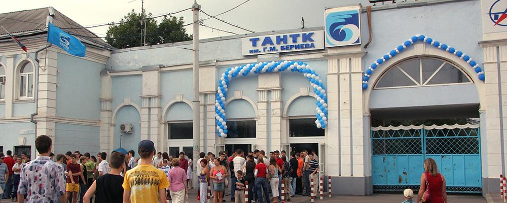 tantk2