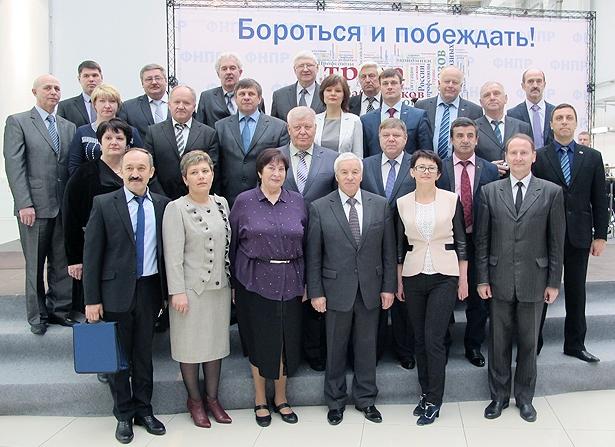 Делегаты от ПРОФАВИА на IX съезде ФНПР