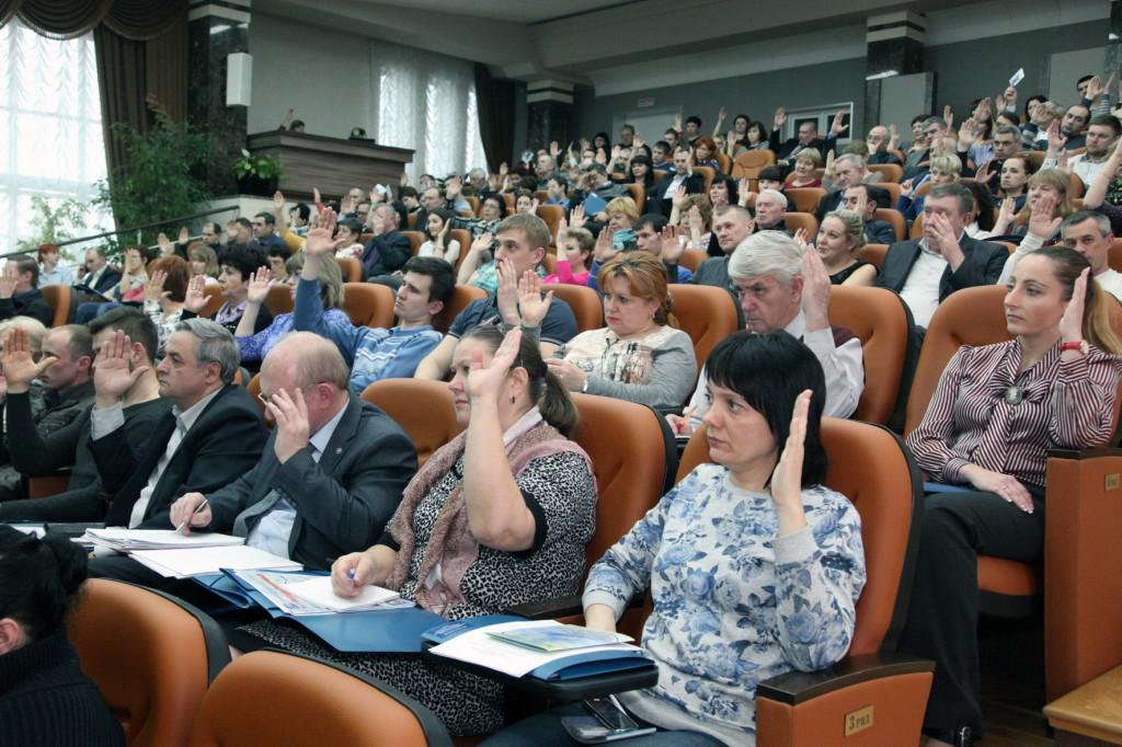 Конференция Роствертол
